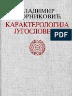 Vladimir Dvornikovic - Karakterologija Jugoslovena