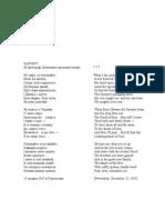 Taras Shevchenko - Selected poetry (translated by John Weir)