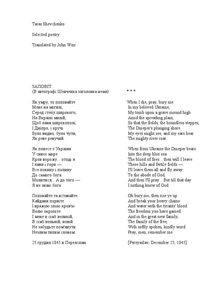 Taras Shevchenko Poems