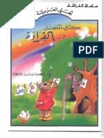 árabe elementar 02 (scan)