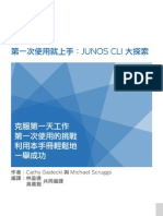 JSF1_DO_JUNOS_CLI