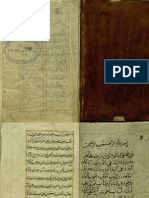 Hudyat-ul-Ikhwan - a rare manuscript about Naqshbandi Sulook
