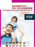 2011 Filial Piety Program Booklet