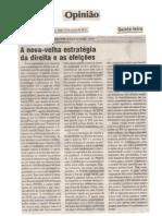 A NOVA-VELHA ESTRATÉGIA DA DIREITA E AS ELEIÇÕES jornaldehoje19jan2012