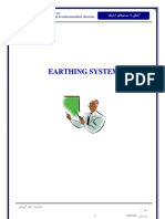 94 79 Earthing System
