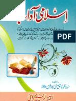 Islami Aadaab by Shaykh Ashiq Ilahi Madni (r.a)
