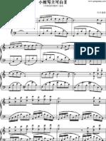Secret- Piano Sheet Music (Sad theme)