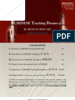 Teaching Dossier of a Chinese Lecturer