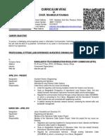 CV of Mahmudur Rahman, +8801711455223 www.emr.tel