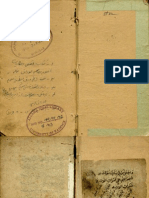 Majmua Tasawwuf - A rare manuscript