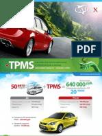 Презентация TPMS