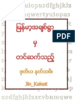 Documents Similar To Myanmar Love Story