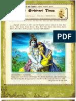 Sri Giridhari Times