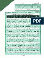 Akram ut Tarajum ( Para 17)