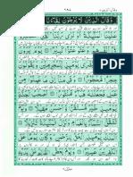 Akram ut Tarajum ( Para 19)
