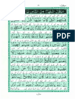 Akram ut Tarajum ( Para 2)