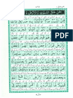 Akram ut Tarajum ( Para 20)