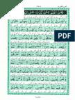 Akram ut Tarajum ( Para 24)