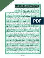 Akram ut Tarajum ( Para 27)