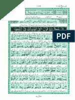 Akram ut Tarajum ( Para 28)