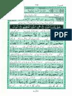 Akram ut Tarajum ( Para 30)