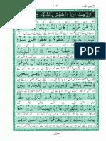Akram ut Tarajum ( Para 6)