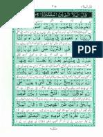 Akram ut Tarajum ( Para 9)