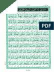 Akram ut Tarajum ( Para 23)