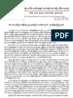 Burmese Statement for Depayin
