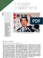 J-Soft Power Weekly Brief #18