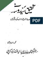 MEHMOOD ABBASI Tahkeek Syed Wa Sadat