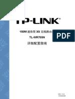 TPlink_tlwr703n
