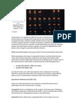 Genetic Test Guidelines