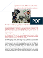 Al-Yaqeen Newspaper Interviews Abu Abdurrahman Al-Awlaki a Commander in Ansar Al-Sharia About the Houthi Issue in Yemen