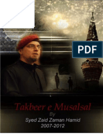 BrassTacks Brochure 2007 - 2012 (Zaid Hamid's private think tank)