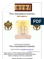 thiruArAdhanam  english