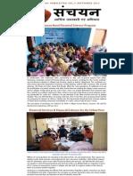 Sanchayan Newsletter Sep'11
