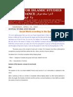 CENTER FOR ISLAMIC STUDIES AND GUIDANCE مركز الدراسات الاسلامية والتوجيه