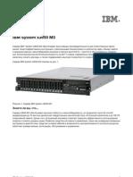 IBM+System+x3650+M3+Rus