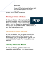 Daily Dua of Ramadan