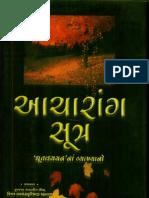 Acharanga Sutra Part 1 004825