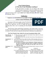 VAT Rules II Amendment Ka Ne-2-241 Order-55 Dt 04feb2010 Eng