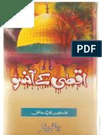 Aqsa Kay Ansoo