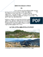 Long Burmese Kachin State Analysis