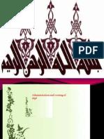 Scoring of 16PF