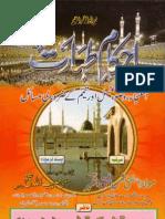 Ahkam-e-TaharatByShaykhMuftiShamsulHaqAzhar