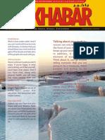 BaKhabar, June 2012