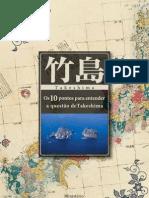 A questão da ilha japonesa de Takeshima
