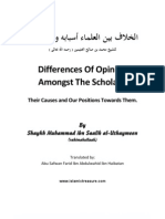 Difference of Opinion Amongst the Scholars
