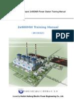 600MW Training Manual of Boiler 20110326